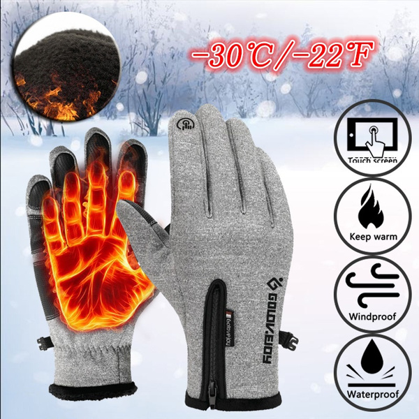 Touch Screen, Hiking, Sports & Outdoors, Waterproof