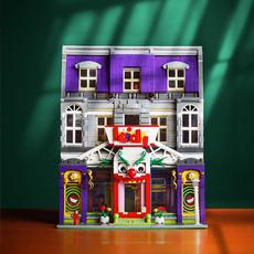 jokerpark, Toy, streetview, Christmas
