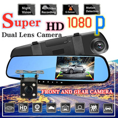 motiondetection, dashcamera, parkingcamera, Cars