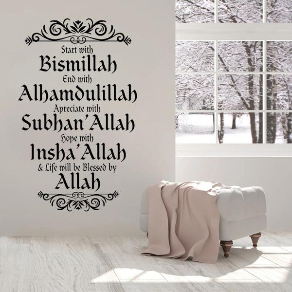 decoration, Decor, muslimsticker, art