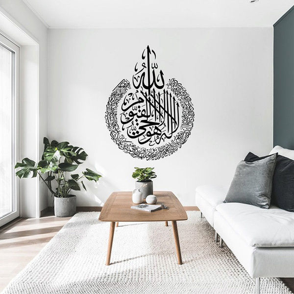 decoration, Decor, vinlydecal, art