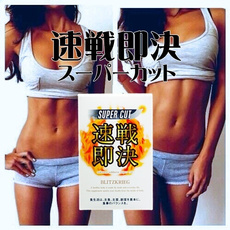 dietsupplie, dietsupplement, diet, dietsweightlo