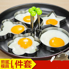 Steel, omelette, stainlesssteelomelette, heartshapedpoachedegg