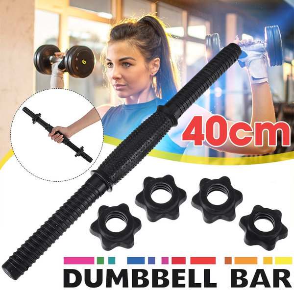 dumbbellconnecter, fitnessaccessory, Fitness, dumbbellbar