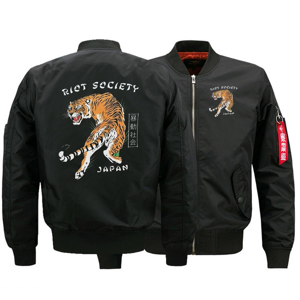 Tiger, Fashion, Plus Size, bomberjacket