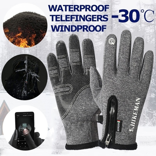 Touch Screen, Outdoor, Bicycle, Winter