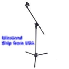 Microphone, mictripodbracket, mictripod, microphonebracket