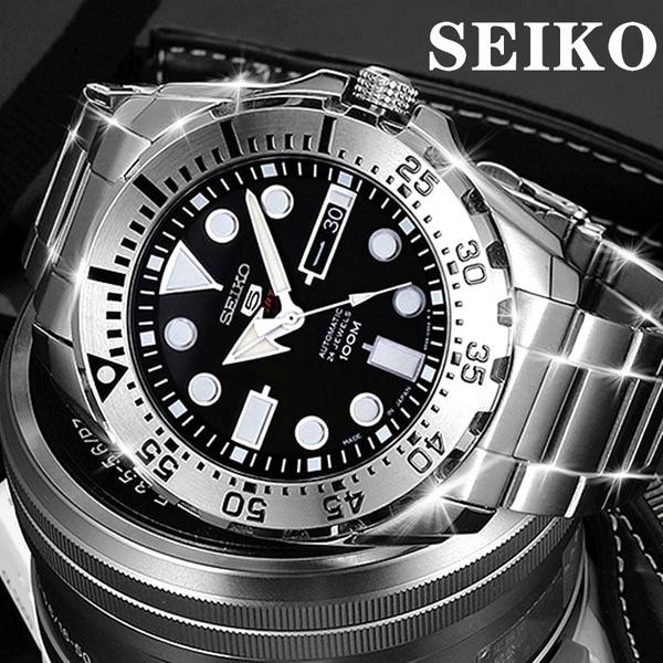 Chronograph, seikowatche, fashion watches, men's luxury watches