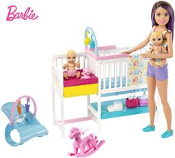 And, autolisted, matcheditemwalmart, Barbie