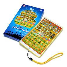 Educational, Toy, quran, Muslim