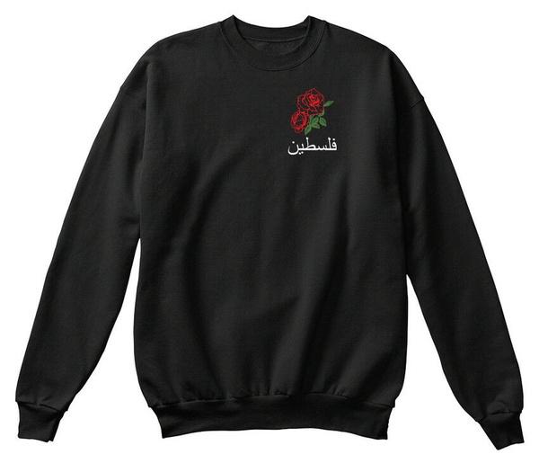 palestine, unisex, Rose, arabic