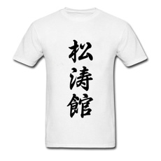 summercasualunisex, Fashion, Chinese, Classics