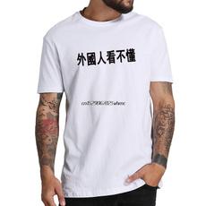 summercasualunisex, Fashion, Chinese, short sleeves