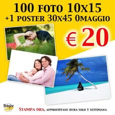 Posters, storeupload