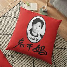 Home Decor, Pillowcases, decoration, Fashion Accessories