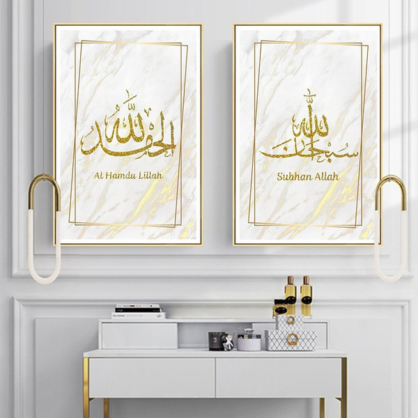 art, Wall Art, Jewelry, gold