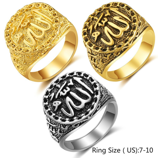 arabmuslimislam, 18k gold, Jewelry, Gifts