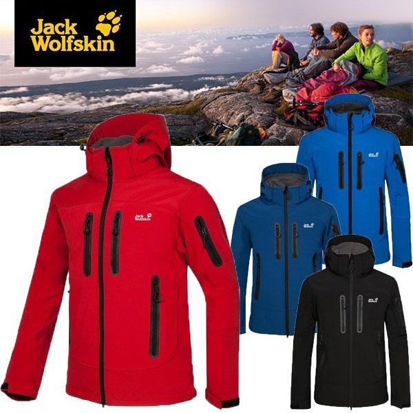 waterpfoof, Winter, Hiking, outdoorjacket