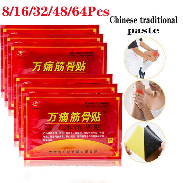 analgesicpatch, Chinese, chinesepaste, bodypatch