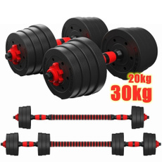 muscletrainer, weightsdumbbell, dumbbellbottlecup, Fitness