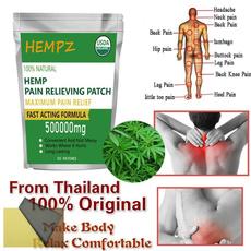 chineseherbalpainkiller, Plants, healthcareproduct, moxa