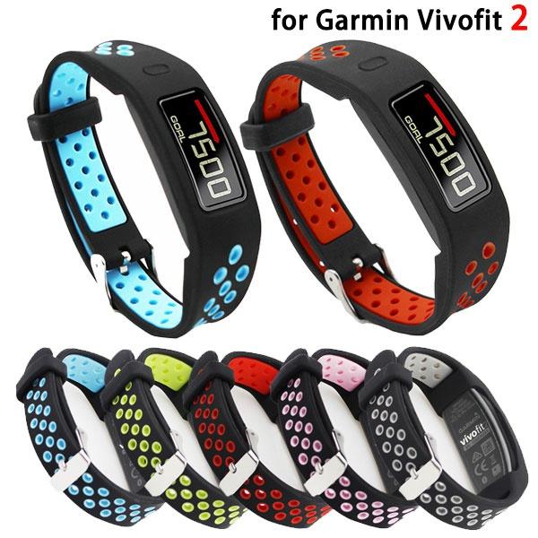 Garmin Vivofit 2 Replacement Strap Fitness Tracker Wrist Band Bracelet