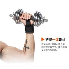 Wristbands, trainingsportswrist, sportsbracer, Fitness