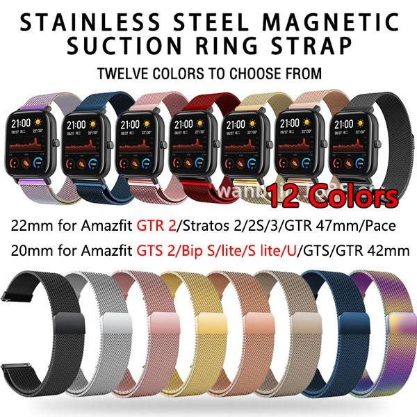 amazfitgts2band, Steel, amazfitgtr42mm, amazfitbipband
