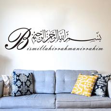 Wall Art, wallvinyl, Family, Wall Decal
