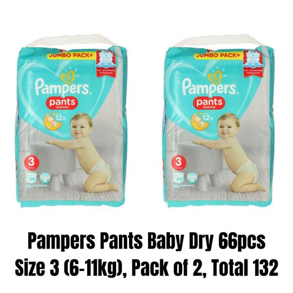Baby, nappie, pants, diaper