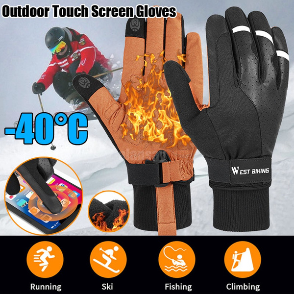 Touch Screen, outdoorglove, Bicycle, Sports & Outdoors