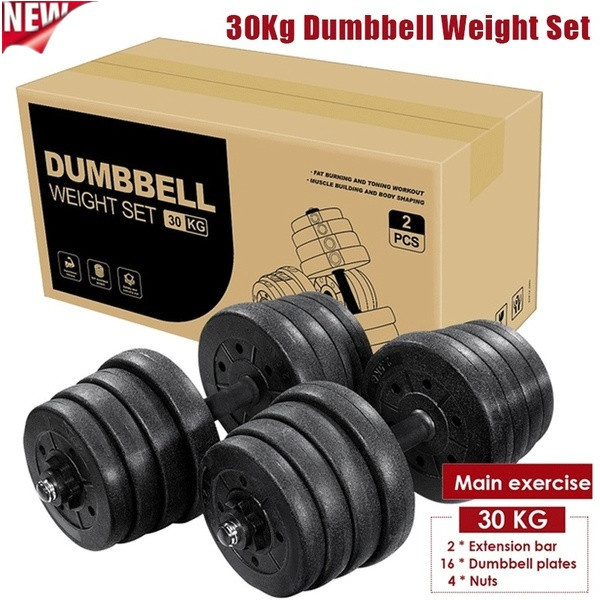 strengthtraining, gymexercisetrainingtool, fitnessdumbbellset, bicepstricep