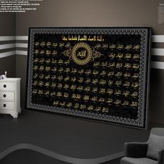 Decor, Muslim, living room, Home Decor