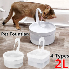 petwaterfountain, electronicfountain, Electric, catwaterdispenser