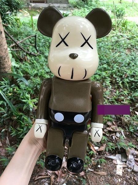 Toy, Cosplay, doll, beardoll