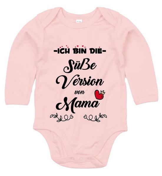 mama, babybodysuit