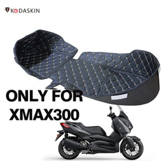 Box, Motorcycle, xmax, leather