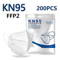 ffp2mask, ffp2facemask, virusmask, Masks