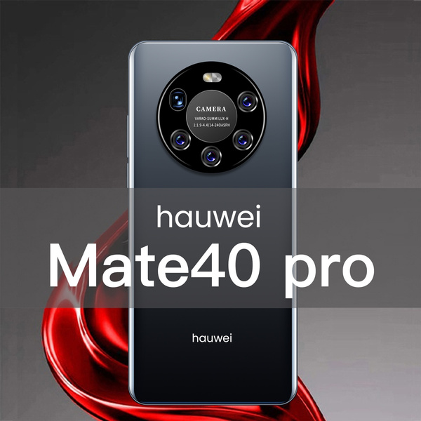 huaweismartphoneandriod, phonesandroid, Phone, Mobile