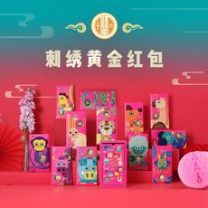 traditionalchinesegift, Traditional, redenvelope, chineseredenvelope