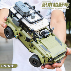 carmodel, Toy, carbuildingblock, racingbrick