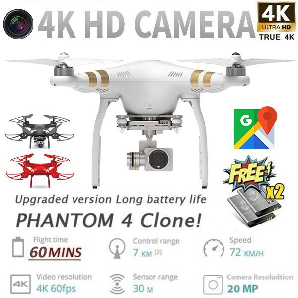 Quadcopter, Wool, Remote Controls, phantom4pro