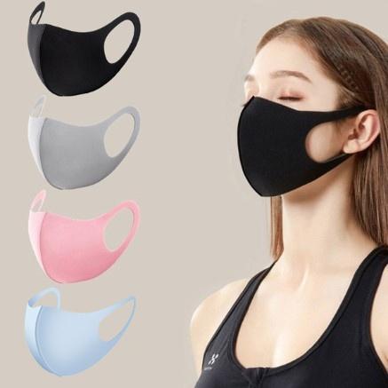 Fashion, dustmask, mouth, viru