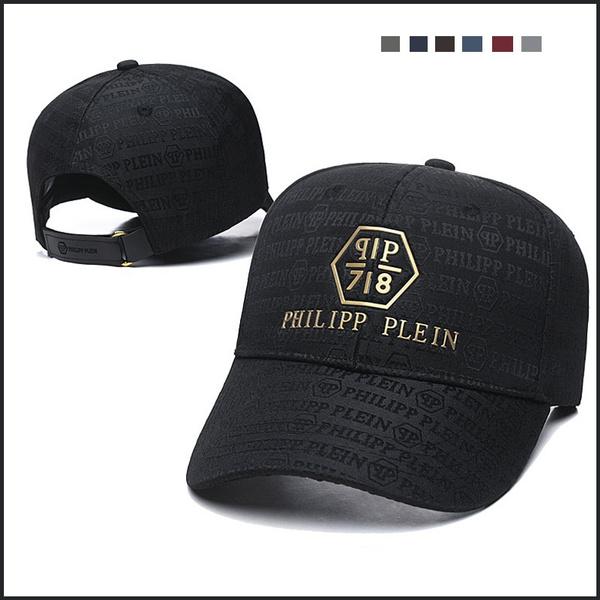 Baseball Hat, Fashion, Cap, Hip hop Caps