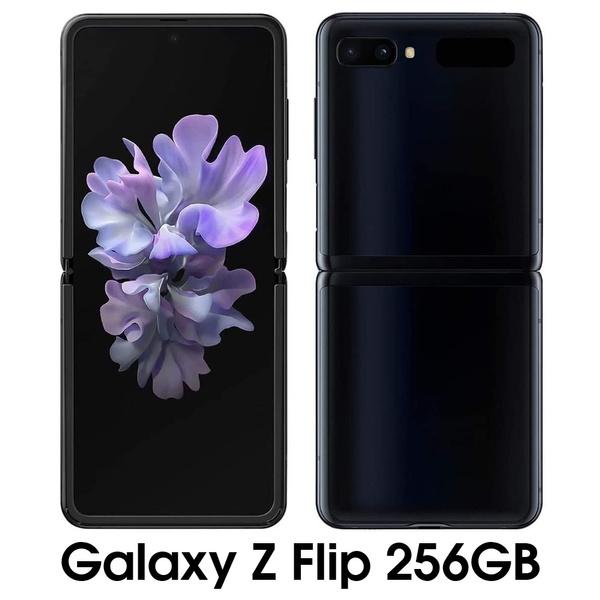 Smartphones, black, samsung galaxy, Samsung