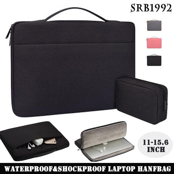 case, macbookbag, Laptop, Briefcase