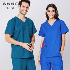 medicalclothe, scrubset, gowns, Sleeve