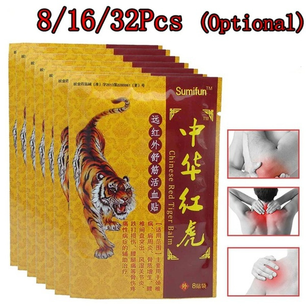 painreliefpatch, Tiger, Chinese, painplaster