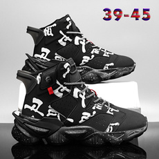 Men's Sneakers, basketball shoes for men, Sneakers, Basketball
