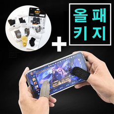 Bags, Smartphones, black, joystickpad